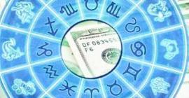 Все или ничего: Глоба предсказал двум знакам зодиака реальный шанс несказанно разбогатеть весной Фото страх интересное знаки зодиака Гороскоп