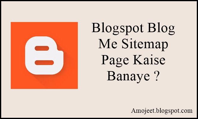 blogspot-blog-me-sitemap-page-kaise-banaye