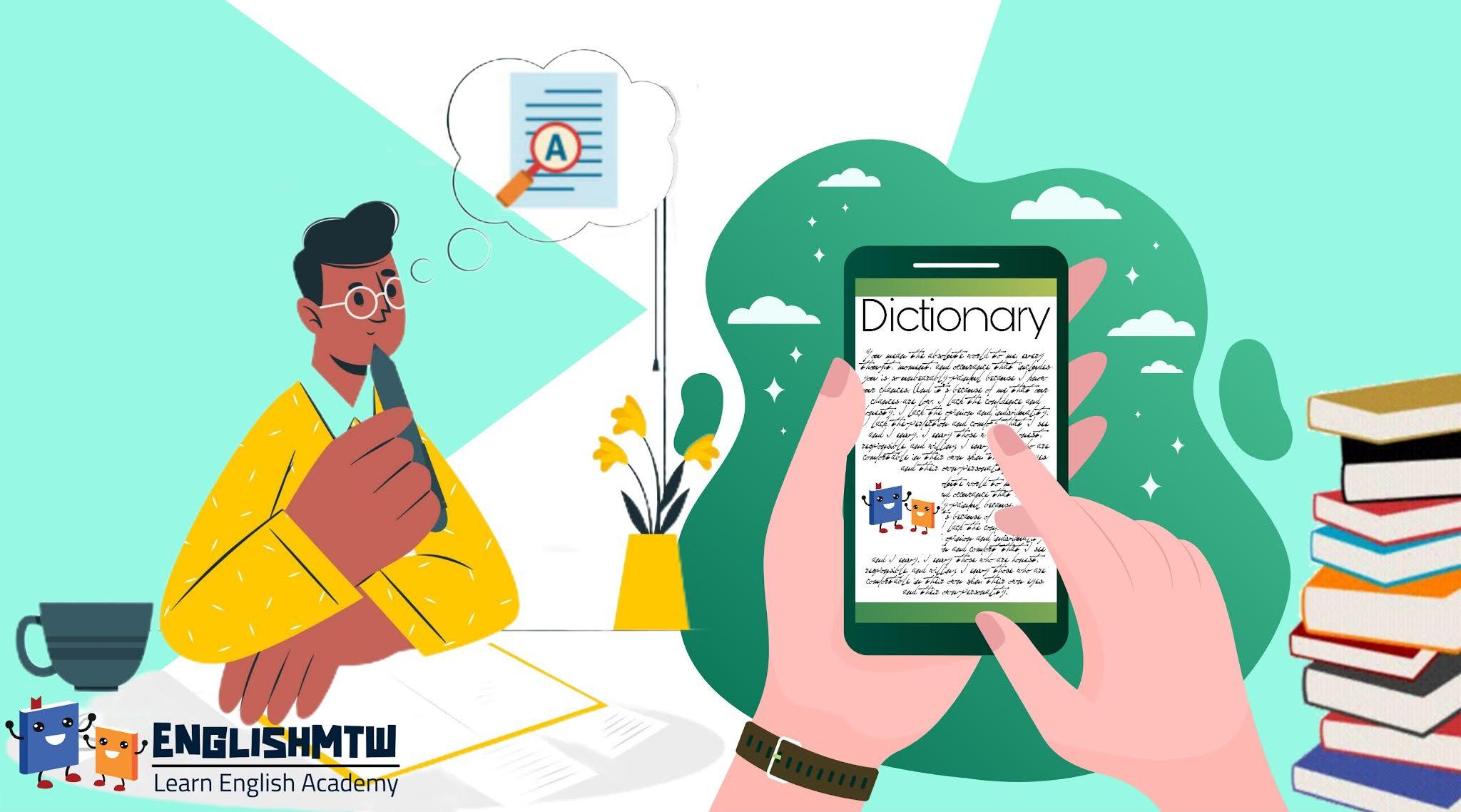 تطبيقات قاموس اللغة الإنجليزية