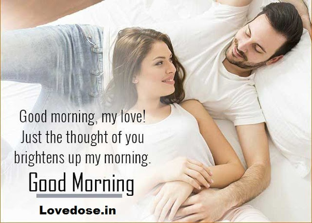 good morning images for wife