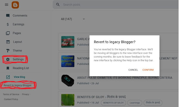 blogger setting,How to find deleted CNAME of the blogger