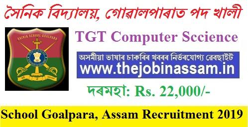 School Goalpara, Assam Recruitment 2019