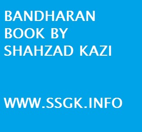BANDHARAN BOOK BY SHAHZAD KAZI