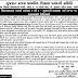 Vidhyasahayak Merit List 2018-19 (Std 6 to 8) For 3262 Posts @ vidyasahayakgujarat.org