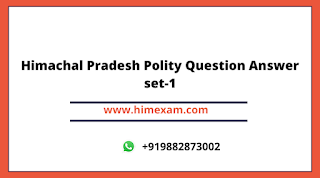 Himachal Pradesh Polity Question Answer set-1
