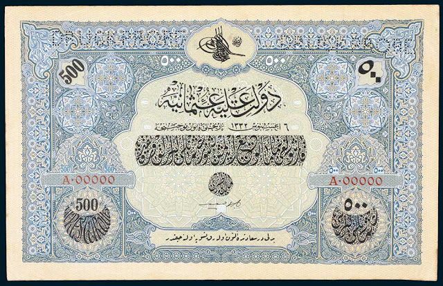 Turkey Ottoman Empire 500 Livres banknote 1918