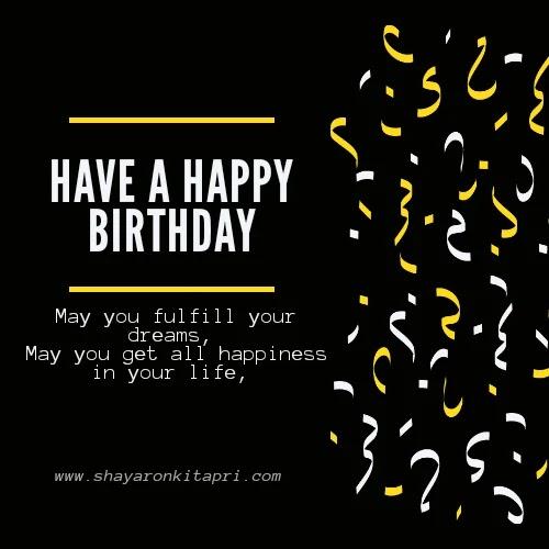 best-birthday-wishes
