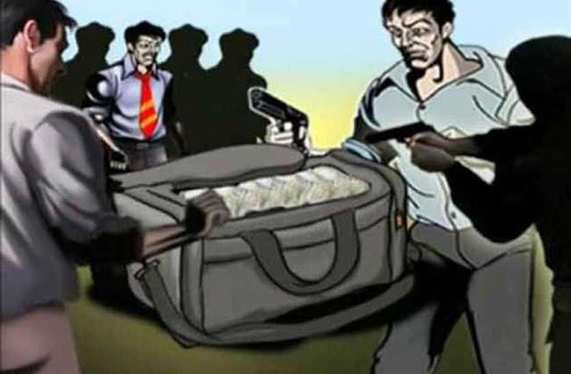 मुजफ्फरपुर में दिनदहाड़े बैंक डकैती,14 लाख रुपए लूट ले गए अपराधी