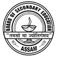 Assam Sanskrit Board 10th & 12th Model Paper 2018 Old Exam Solved Paper Now Available