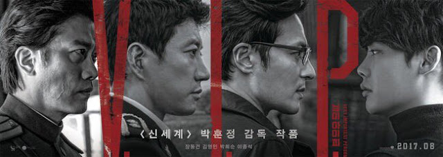 VIP Korean Movie Subtitle Indonesia