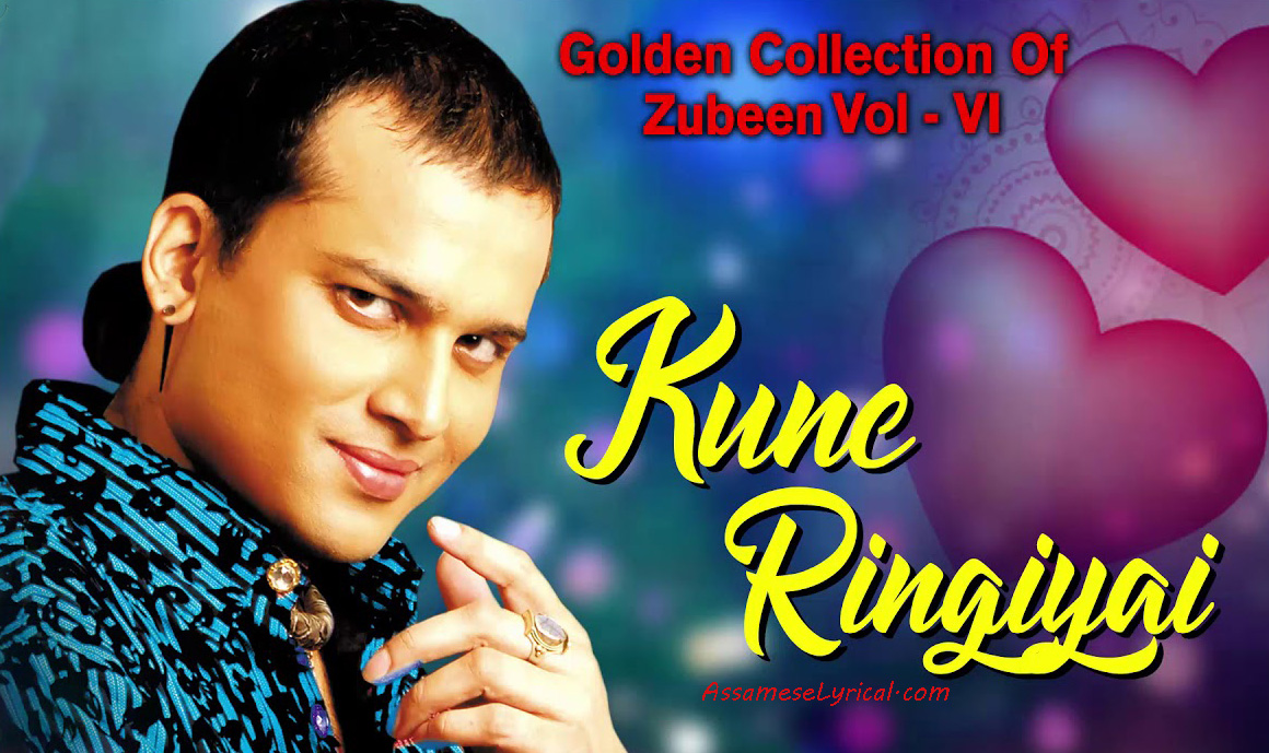 Kune Ringiyai Lyrics