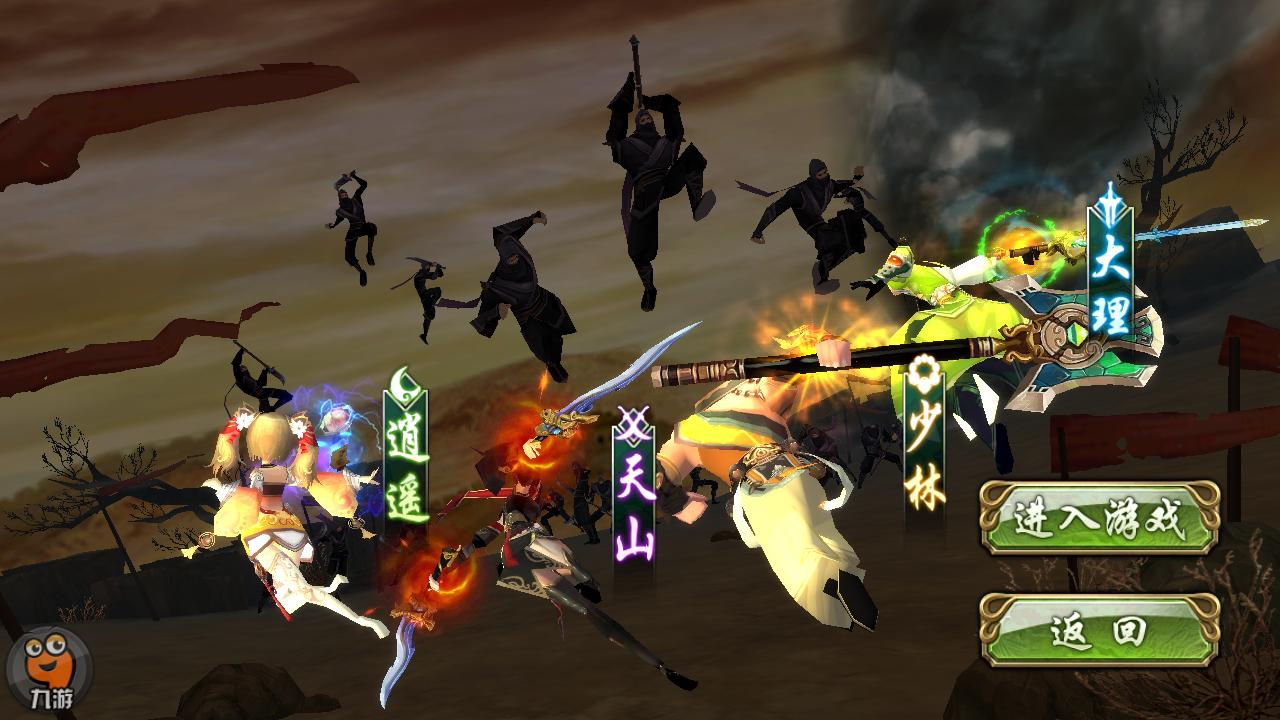 Là một trong những MMORPG có tuổi đời lâu nhất, game Thiên Long Bát Bộ vẫn  đang thu hút được sự quan tâm lớn từ phía cộng đồng game thủ.