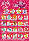 My Little Pony Wave 13 Sprinkle Stripe Blind Bag Card