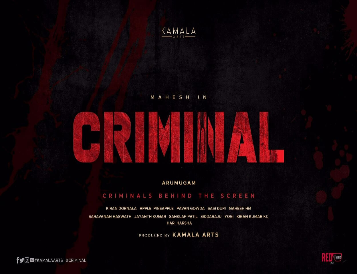 Criminal Box Office Collection Day Wise, Budget, Hit or Flop - Here check the Telugu movie Criminal wiki, Wikipedia, IMDB, cost, profits, Box office verdict Hit or Flop, income, Profit, loss on MT WIKI, Bollywood Hungama, box office india