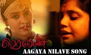 Aagaya Nilave Song – Merlin Tamil Movie | Vishnu Priyan, Aswini | Saindhavi