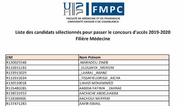 لا ئحة المترشحين المنتقين لإجتياز مباراة الولوج لشعبة الطب سنة 2020 بالدار البيضاء.