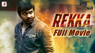 Rekka Full Movie Watch Online
