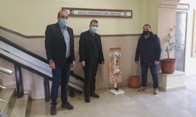 Ευχαριστήριο του Δήμου Αμυνταίου