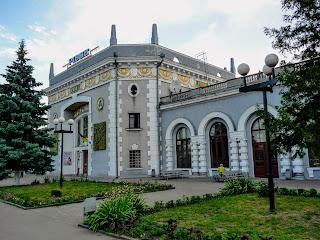 Ровно. Железнодорожный вокзал