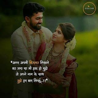 20+Top Best Gulzar Shayari, Gulzar Shayari On Love, gulzar shayari on love in hindi - Theshayariquotes.xyz