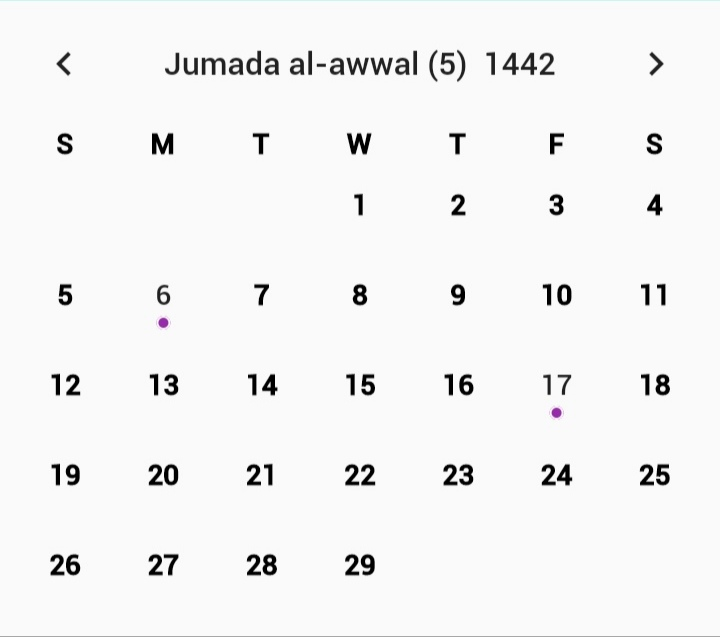 تقويم السعودية-تقويم السعودية 2021
