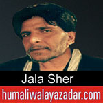 https://humaliwalaazadar.blogspot.com/2019/09/jala-sher-nohay-2020.html
