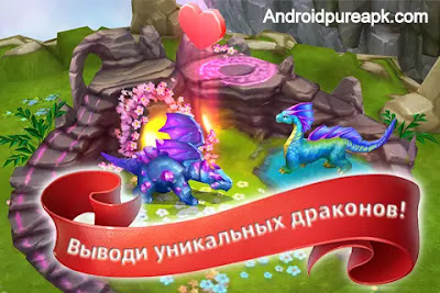 Dragons World Mod Apk