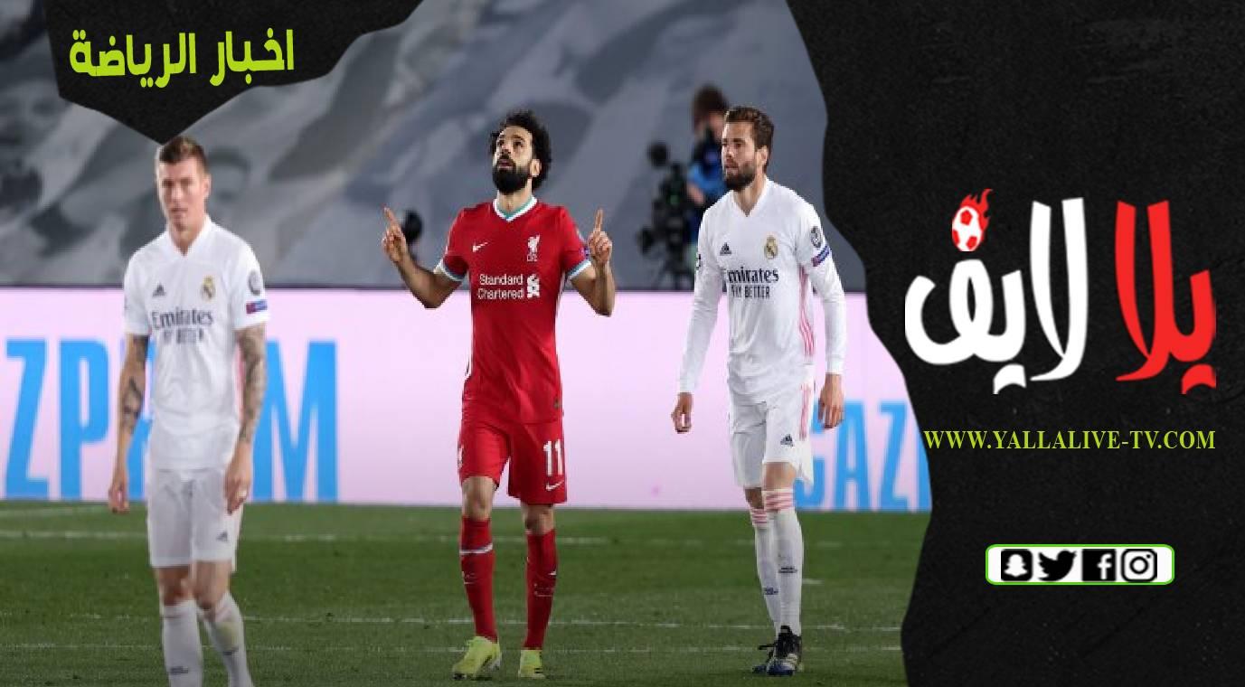 ليفربول يبدأ مفاوضات العقد مع محمد صلاح