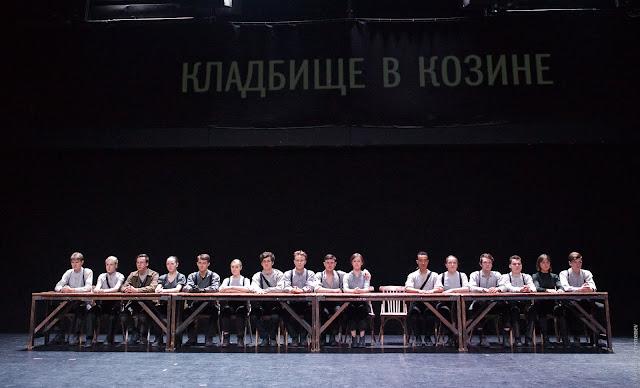 isaac babel - red cavalry,  Конармия - мастерская Брусникина