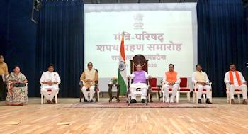 राजभवन में हुए 13 मिनट के शपथ ग्रहण समारोह में 5 मंत्रियों ने शपथ ली