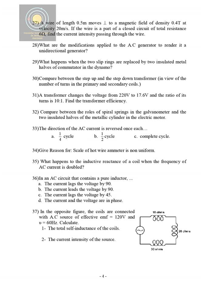 مراجعة فيزياء_لغات 65 سؤال  Physics بالإجابات للثانوية العامة  4