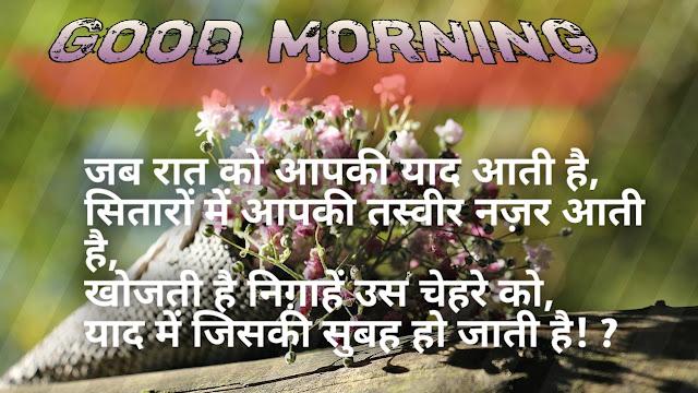 good morning flower images free download