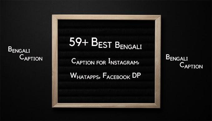 59+ Best Bengali Caption for Instagram, Whatapps, Facebook DP