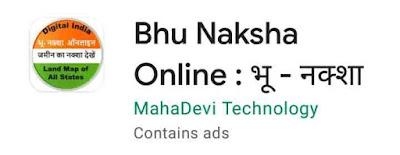 Bhu naksha jharkhand, Bhu naksha jharkhand app