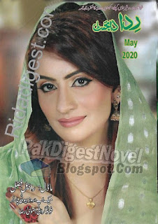 Rida Digest May 2020 Pdf Download