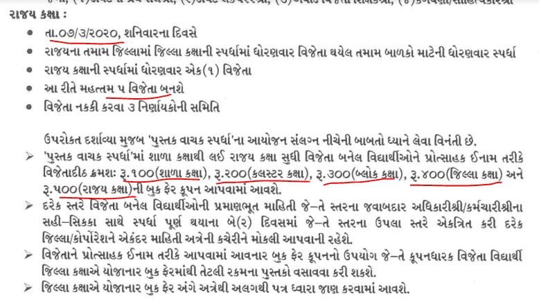 Vachan Saprdha Excel File - Circular