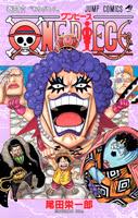 One Piece Manga Tomo 56