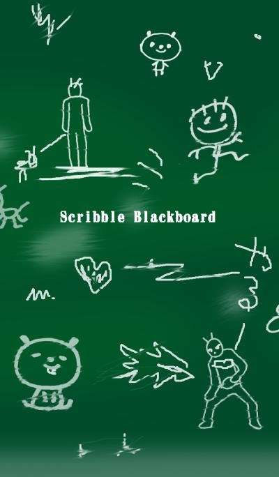 Scribble Blackboard