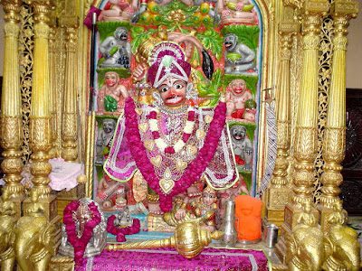 God_hanumanji-images