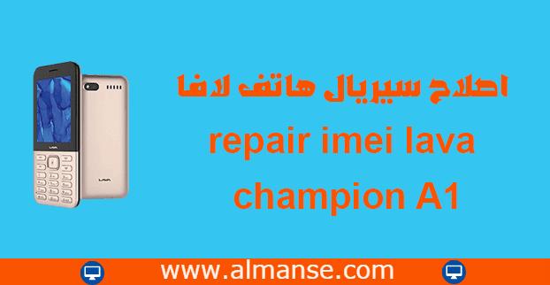 repair imei lava champion A1