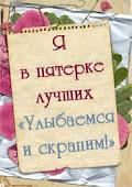 """моя """"открытка из ничего"""" в ТОП-5"""