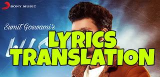 Wish Lyrics Meaning  in Hindi (हिंदी) – Sumit Goswami