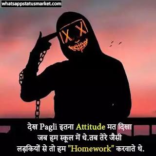 instagram Attitude Shayari image