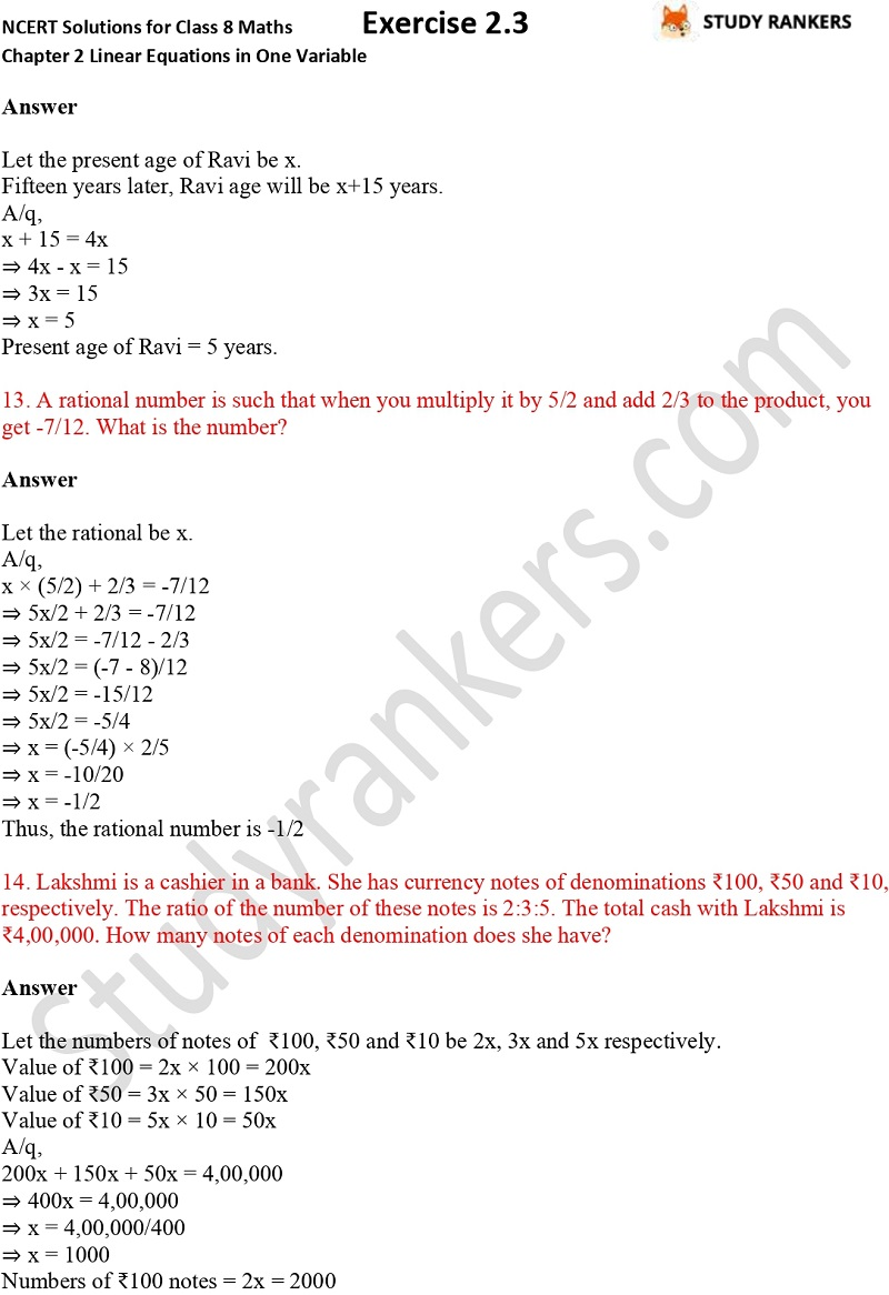NCERT Solutions for Class 8 Maths Chapter 2 Linear Equations in One Variable Exercise 2.3 Part 5