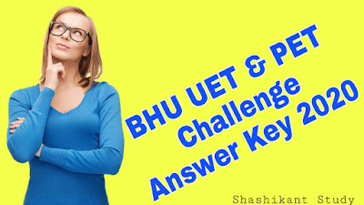 BHU Challenge Answer Key 2020