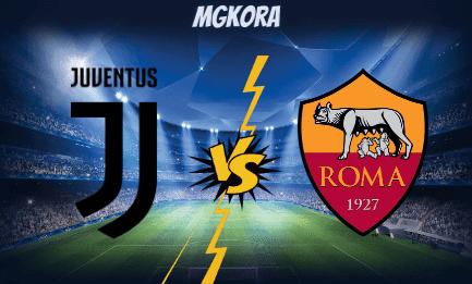 نتيجة مباراة يوفنتوس وروما اليوم  في الدوري الإيطالي
