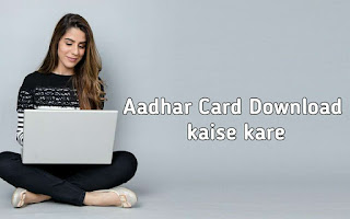 Aadhar_card_Download