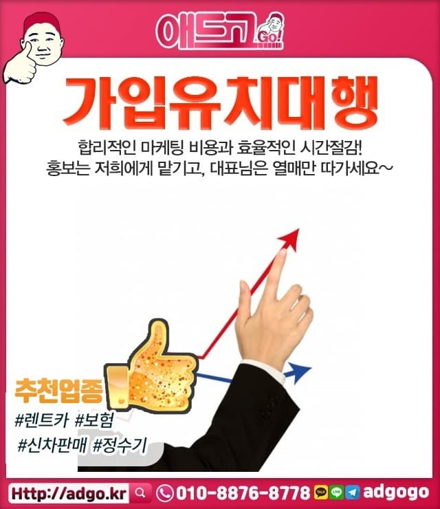 김포국내드론업체