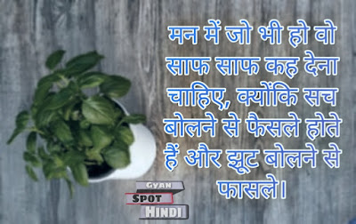 Selfish-people-qoutes-in-hindi, Matlabi log status