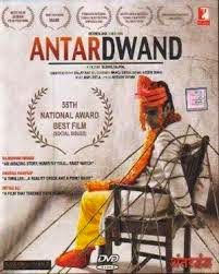 Antardwand full movie of bollywood from new hindi movies torrent free download online without registration for mobile mp4 3gp hd torrent 2010.